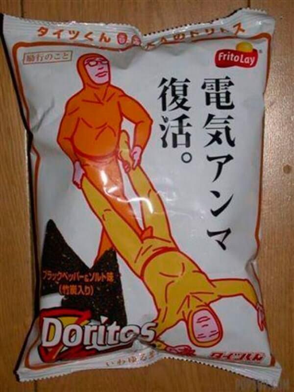 erro-design-embalagem-doritos-pe-no-saco-min
